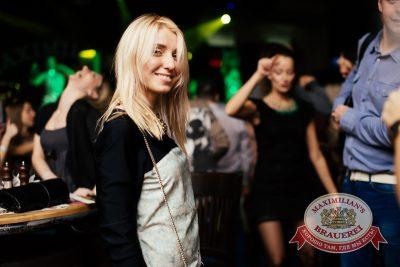 «Дыхание ночи»: DJ Safe (Челябинск), 18 октября 2014 - Ресторан «Максимилианс» Челябинск - 26