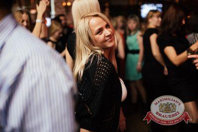 «Дыхание ночи»: DJ Safe (Челябинск), 18 октября 2014 - Ресторан «Максимилианс» Челябинск - 28