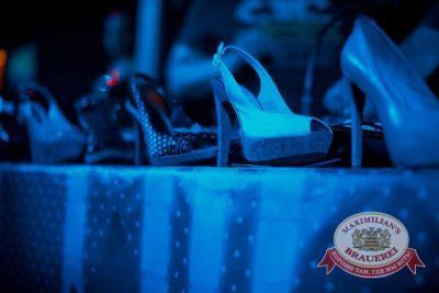 «Дыхание ночи»: Dj Сергей Фисун (Москва), 5 июля 2014 - Ресторан «Максимилианс» Челябинск - 02