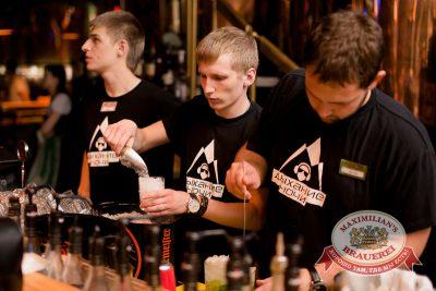 «Дыхание ночи»: Dj Сергей Фисун (Москва), 5 июля 2014 - Ресторан «Максимилианс» Челябинск - 08