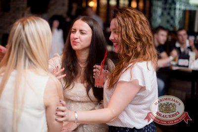 «Дыхание ночи»: Dj Сергей Фисун (Москва), 5 июля 2014 - Ресторан «Максимилианс» Челябинск - 11