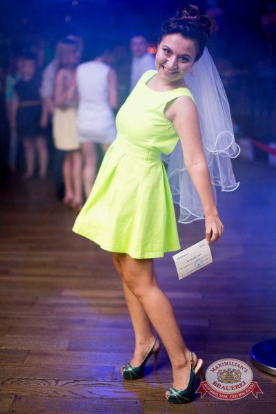 «Дыхание ночи»: Dj Сергей Фисун (Москва), 5 июля 2014 - Ресторан «Максимилианс» Челябинск - 13