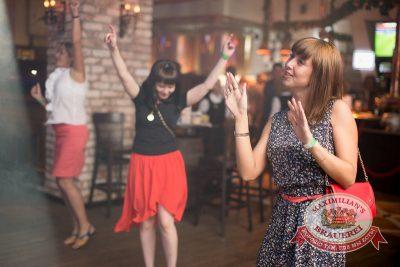 «Дыхание ночи»: Dj Сергей Фисун (Москва), 5 июля 2014 - Ресторан «Максимилианс» Челябинск - 20
