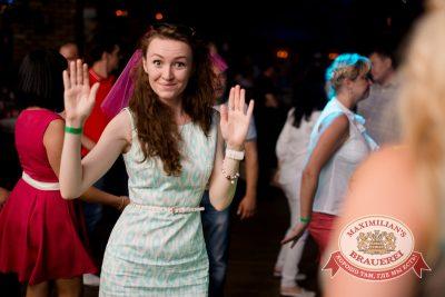 «Дыхание ночи»: Dj Сергей Фисун (Москва), 5 июля 2014 - Ресторан «Максимилианс» Челябинск - 23
