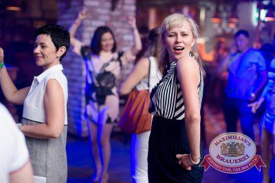 «Дыхание ночи»: Dj Сергей Фисун (Москва), 5 июля 2014 - Ресторан «Максимилианс» Челябинск - 24