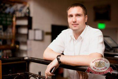 «Дыхание ночи»: Dj Сергей Фисун (Москва), 5 июля 2014 - Ресторан «Максимилианс» Челябинск - 25
