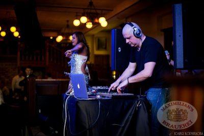 «Дыхание ночи»: DJ Сергей Фисун, 6 декабря 2013 - Ресторан «Максимилианс» Челябинск - 01