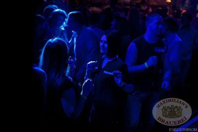 «Дыхание ночи»: DJ Сергей Фисун, 6 декабря 2013 - Ресторан «Максимилианс» Челябинск - 02