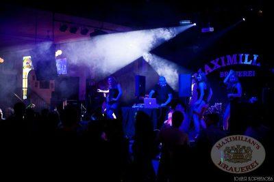 «Дыхание ночи»: DJ Сергей Фисун, 6 декабря 2013 - Ресторан «Максимилианс» Челябинск - 03
