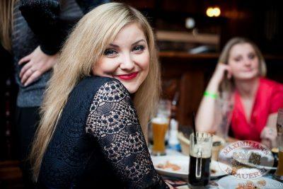 «Дыхание ночи»: DJ Сергей Фисун, 6 декабря 2013 - Ресторан «Максимилианс» Челябинск - 04