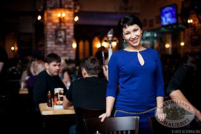 «Дыхание ночи»: DJ Сергей Фисун, 6 декабря 2013 - Ресторан «Максимилианс» Челябинск - 05