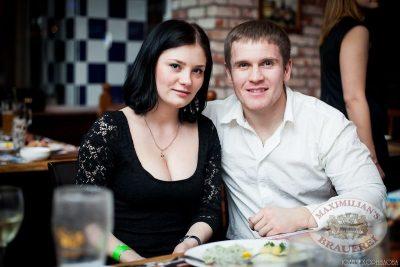 «Дыхание ночи»: DJ Сергей Фисун, 6 декабря 2013 - Ресторан «Максимилианс» Челябинск - 06