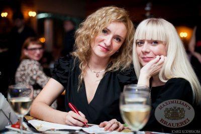 «Дыхание ночи»: DJ Сергей Фисун, 6 декабря 2013 - Ресторан «Максимилианс» Челябинск - 08