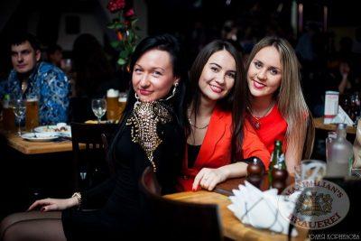 «Дыхание ночи»: DJ Сергей Фисун, 6 декабря 2013 - Ресторан «Максимилианс» Челябинск - 09