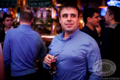 «Дыхание ночи»: DJ Сергей Фисун, 6 декабря 2013 - Ресторан «Максимилианс» Челябинск - 10