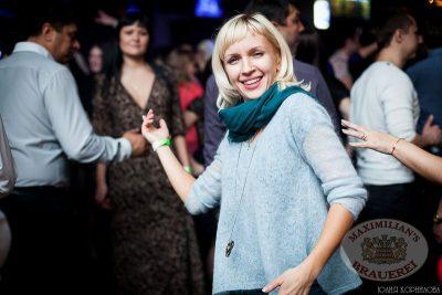 «Дыхание ночи»: DJ Сергей Фисун, 6 декабря 2013 - Ресторан «Максимилианс» Челябинск - 12