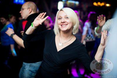 «Дыхание ночи»: DJ Сергей Фисун, 6 декабря 2013 - Ресторан «Максимилианс» Челябинск - 13