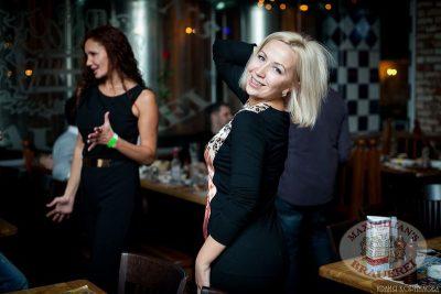 «Дыхание ночи»: DJ Сергей Фисун, 6 декабря 2013 - Ресторан «Максимилианс» Челябинск - 14