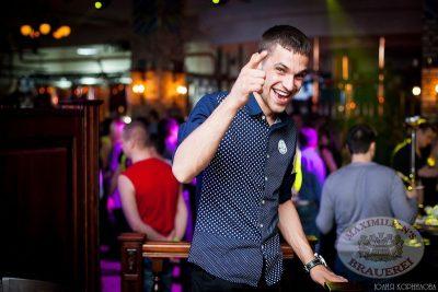 «Дыхание ночи»: DJ Сергей Фисун, 6 декабря 2013 - Ресторан «Максимилианс» Челябинск - 15