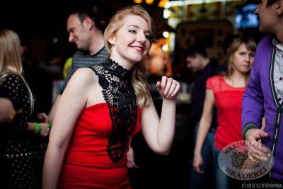 «Дыхание ночи»: DJ Сергей Фисун, 6 декабря 2013 - Ресторан «Максимилианс» Челябинск - 17