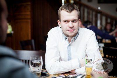 «Дыхание ночи»: DJ Сергей Фисун, 6 декабря 2013 - Ресторан «Максимилианс» Челябинск - 21