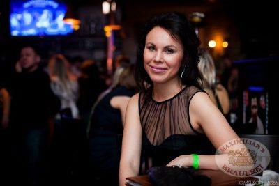 «Дыхание ночи»: DJ Сергей Фисун, 6 декабря 2013 - Ресторан «Максимилианс» Челябинск - 22