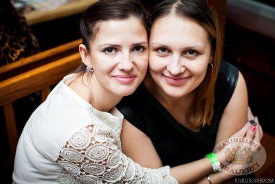 «Дыхание ночи»: DJ Сергей Фисун, 6 декабря 2013 - Ресторан «Максимилианс» Челябинск - 23