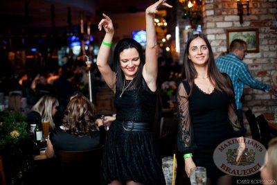 «Дыхание ночи»: DJ Сергей Фисун, 6 декабря 2013 - Ресторан «Максимилианс» Челябинск - 27