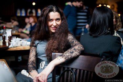 «Дыхание ночи»: DJ Сергей Фисун, 6 декабря 2013 - Ресторан «Максимилианс» Челябинск - 29
