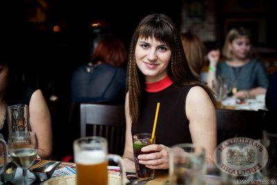 «Дыхание ночи»: DJ Сергей Фисун, 6 декабря 2013 - Ресторан «Максимилианс» Челябинск - 30