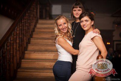 «Дыхание ночи»: Dj Сергей Рига (Москва), 30 августа 2014 - Ресторан «Максимилианс» Челябинск - 07