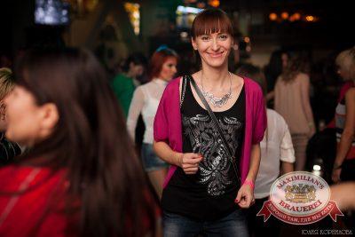 «Дыхание ночи»: Dj Сергей Рига (Москва), 30 августа 2014 - Ресторан «Максимилианс» Челябинск - 09