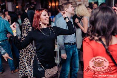 «Дыхание ночи»: Dj Сергей Рига (Москва), 28 марта 2015 - Ресторан «Максимилианс» Челябинск - 23