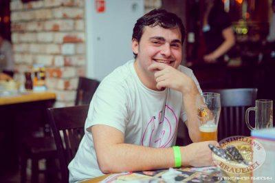 «Дыхание ночи»: DJ Сергей Рига, 13 декабря 2013 - Ресторан «Максимилианс» Челябинск - 06