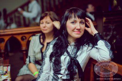 «Дыхание ночи»: DJ Сергей Рига, 13 декабря 2013 - Ресторан «Максимилианс» Челябинск - 12