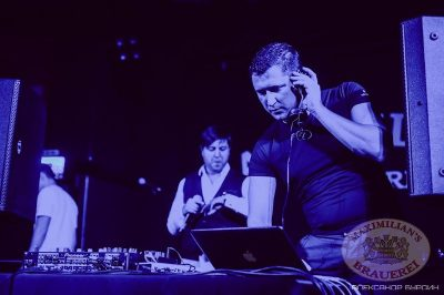 «Дыхание ночи»: DJ Сергей Рига, 13 декабря 2013 - Ресторан «Максимилианс» Челябинск - 14