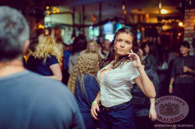 «Дыхание ночи»: DJ Сергей Рига, 13 декабря 2013 - Ресторан «Максимилианс» Челябинск - 15