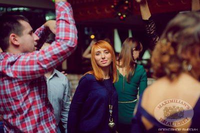 «Дыхание ночи»: DJ Сергей Рига, 13 декабря 2013 - Ресторан «Максимилианс» Челябинск - 16