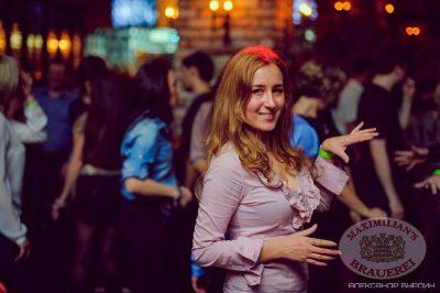 «Дыхание ночи»: DJ Сергей Рига, 13 декабря 2013 - Ресторан «Максимилианс» Челябинск - 17