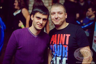 «Дыхание ночи»: DJ Сергей Рига, 13 декабря 2013 - Ресторан «Максимилианс» Челябинск - 22