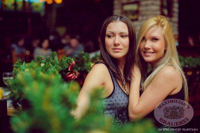 «Дыхание ночи»: DJ Сергей Рига, 13 декабря 2013 - Ресторан «Максимилианс» Челябинск - 23