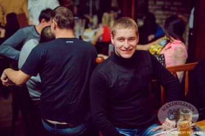 «Дыхание ночи»: DJ Сергей Рига, 13 декабря 2013 - Ресторан «Максимилианс» Челябинск - 24