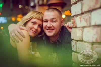«Дыхание ночи»: DJ Сергей Рига, 13 декабря 2013 - Ресторан «Максимилианс» Челябинск - 26