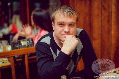 «Дыхание ночи»: DJ Сергей Рига, 13 декабря 2013 - Ресторан «Максимилианс» Челябинск - 28