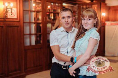 «Дыхание ночи»: Dj Shirshnev (Москва), 12 сентября 2015 - Ресторан «Максимилианс» Челябинск - 05