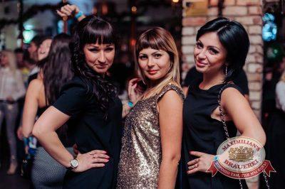 «Дыхание ночи»: Dj Shirshnev (Москва), 12 сентября 2015 - Ресторан «Максимилианс» Челябинск - 07