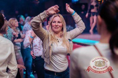 «Дыхание ночи»: Dj Shirshnev (Москва), 12 сентября 2015 - Ресторан «Максимилианс» Челябинск - 12