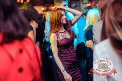 «Дыхание ночи»: Dj Shirshnev (Москва), 12 сентября 2015 - Ресторан «Максимилианс» Челябинск - 13