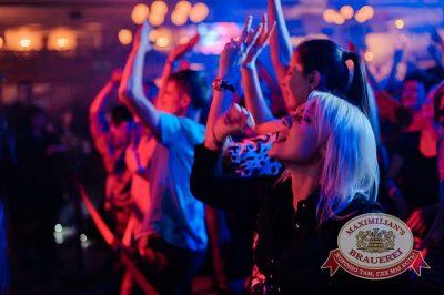«Дыхание ночи»: Dj Shirshnev (Москва), 12 сентября 2015 - Ресторан «Максимилианс» Челябинск - 14