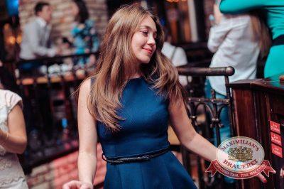 «Дыхание ночи»: Dj Shirshnev (Москва), 12 сентября 2015 - Ресторан «Максимилианс» Челябинск - 18